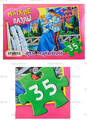 Мягкие пазлы в коробке «Золушка», 232-1