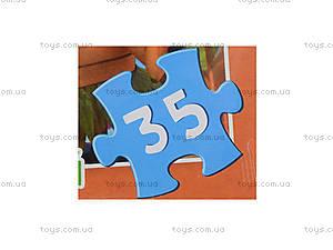Мягкие пазлы «Гадкий Я», 35 деталей, 232-14, фото
