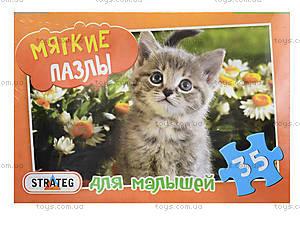 Мягкие пазлы-котенок, 232-15, купить