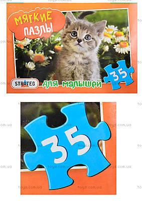 Мягкие пазлы-котенок, 232-15