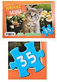 Мягкие пазлы-котенок, 232-15, фото