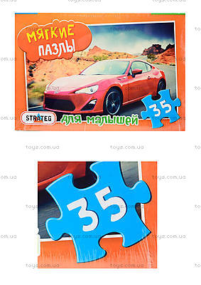 Мягкие пазлы «Машина», 35 деталей, 232-16