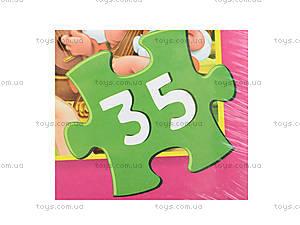 Мягкие пазлы для малышей «Белоснежка», 35 деталей, 232-2, купить