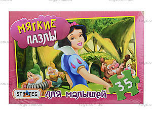 Мягкие пазлы для малышей «Белоснежка», 35 деталей, 232-2, фото