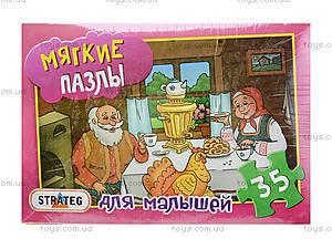 Мягкие пазлы «Курочка Ряба», 232-3, купить