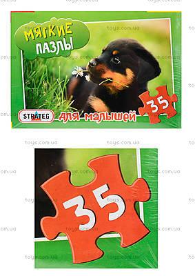 Мягкие пазлы «Собачка», 35 деталей, 232-8