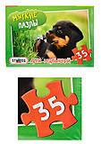 Мягкие пазлы «Собачка», 35 деталей, 232-8, купить