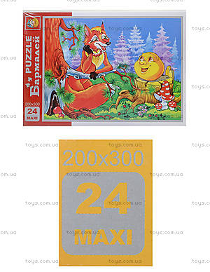 Пазлы для детей «Микс», 24 детали, 2400