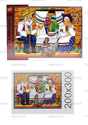 Детские пазлы «Курочка Ряба», 24 элемента, 2402