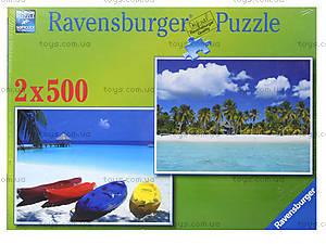 Детский набор пазлов 2*500 элементов, 14099-Rb, купить