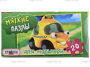 Пазлы «Машина» в коробке, 255-1, купить