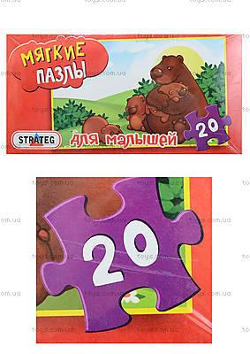 Мягкие пазлы «Веселые мишки», 20 деталей, 255-11