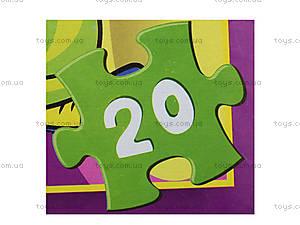 Мягкие пазлы «Клоун», 20 деталей, 255-16, фото