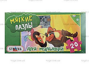 Детские пазлы для малышей «Кот в сапогах», 255-3, купить