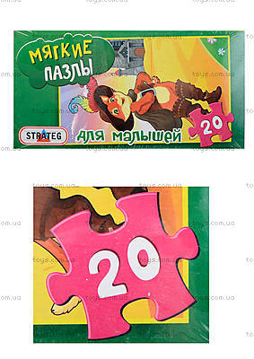 Детские пазлы для малышей «Кот в сапогах», 255-3