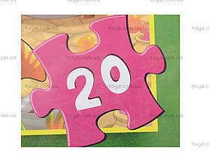 Мягкие пазлы «Динозаврики», 20 деталей, 255-4, фото