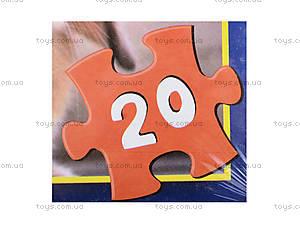 Мягкие пазлы «Зайчонок», 20 деталей, 255-6, фото