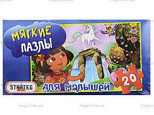 Мягкие пазлы «Даша Путешественица», 20 деталей, 255-7, купить