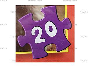 Мягкие пазлы «Собачка», 20 деталей, 255-9, фото