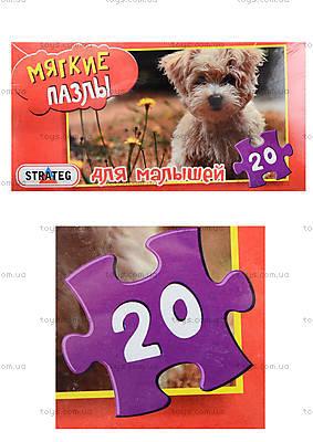 Мягкие пазлы «Собачка», 20 деталей, 255-9