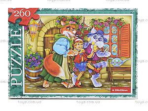 Детский пазл «Сказки», 260 элементов, , фото