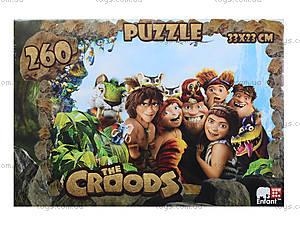 Детский пазл «Любимый мультфильм», 260 элементов, , купить