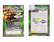 Металлический 3D-пазл «Танк», 630, купить