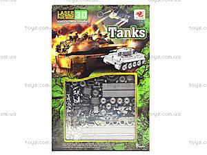 Металлический 3D-пазл «Танк», 630, отзывы