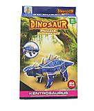 Пазлы 3d «Dino» фиолетовый, R129, фото