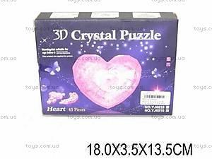 Пазлы 3D-кристалл «Сердце», 6916