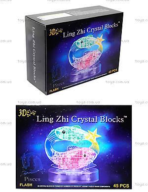 3д пазл кристалл «Зодиак Рыба», с подсветкой, 9042A
