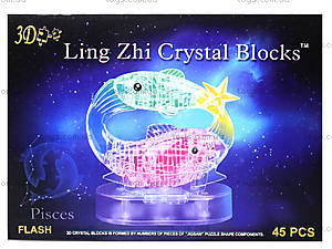 3д пазл кристалл «Зодиак Рыба», с подсветкой, 9042A, отзывы