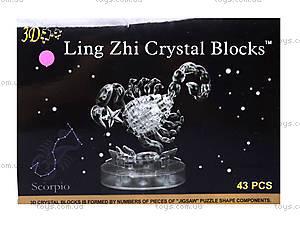 3D пазл crystal puzzle «Зодиак Скорпион», 9046, фото