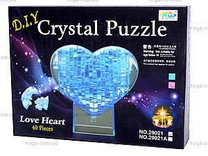 Пазлы 3D «Сердце», 40 деталей, 29021, фото