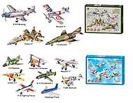 Пазлы 3D «Воздушный транспорт», B368-1921, отзывы