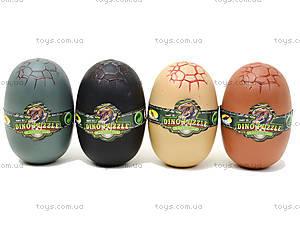 4D Пазлы «Динозавры в яйце», 6766736674667566