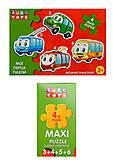 Пазлы 4maxi «Городской транспорт», 30052, фото
