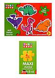 Пазлы 4maxi «Веселые динозаврики», 30038