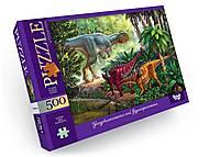 """Пазлы """"Динозавры"""" 500 эл , C500-13-01,02,03,04...12, фото"""