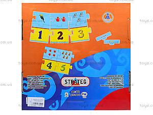 Умные пазлы «Интересная математика», 532, купить