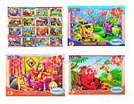 Детские пазлы MINI «Любимые герои», 54 элемента, 33210, купить