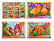 Детские пазлы MINI «Любимые животные», 54 элемента, 43210, купить