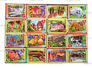 Детские пазлы MINI «Любимые животные», 54 элемента, 43210, цена