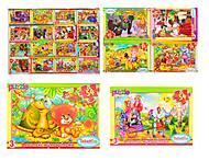 Детские пазлы MINI «Любимые мультфильмы», 54 элемента, 23210, Украина