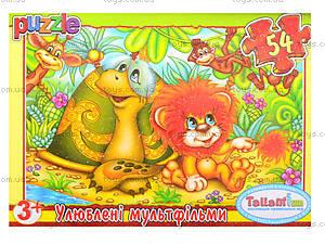 Детские пазлы MINI «Любимые мультфильмы», 54 элемента, 23210, купить