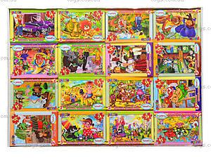 Детские пазлы MINI «Любимые мультфильмы», 54 элемента, 23210, цена