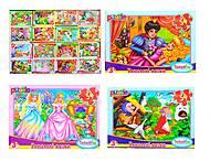 Детские пазлы MINI «Любимые сказки», 54 элемента, 13210, доставка