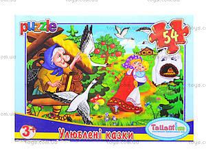 Детские пазлы MINI «Любимые сказки», 54 элемента, 13210, фото