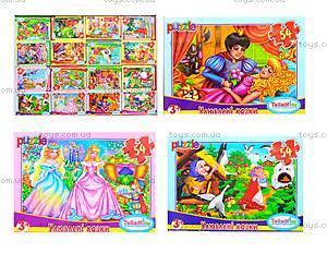 Детские пазлы MINI «Любимые сказки», 54 элемента, 13210