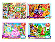 Детские пазлы MINI «Любимые сказки», 54 элемента, 13210, купить